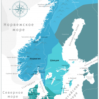 Территория и области Древней Скандинавии на 1020 год н.э.